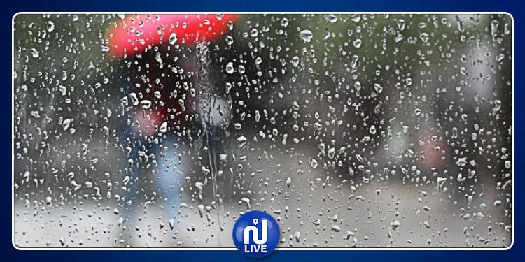 الكاف:تعليق الدروس بكامل المؤسسات التربوية بسبب الامطار