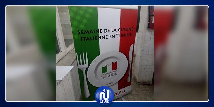 تونس تحتضن الدورة الرابعة ''لأسبوع المطبخ الإيطالي'' (صور)