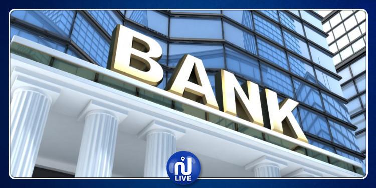 خبير إقتصادي: البنوك العمومية أصبحت عبءا على الدولة وعلى الإقتصاد