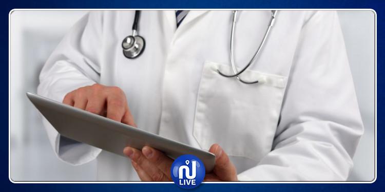 مصر: إحالة طبيب نساء للتحقيق العاجل بسبب ''وصفة طبية'' (صورة)