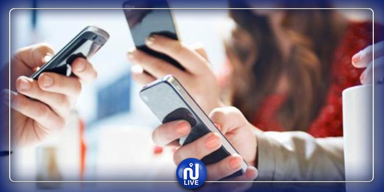 طريقة للكشف عن أرقام الهواتف المرتبطة ببطاقة تعريفك الوطنية