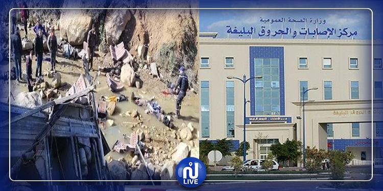 فاجعة عمدون: شخصان حالتهما حرجة بمستشفى بن عروس