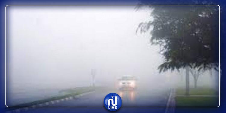 تحذير لمستعملي الطريق بسبب الضباب الكثيف