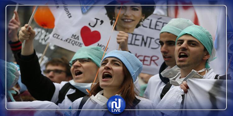 فرنسا: بسبب ''موت المستشفيات''.. مئات الأطباء يهددون بالاستقالة