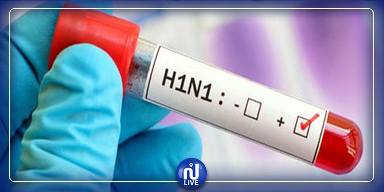 المنستير: وفاة شخص بفيروس الانفلونزا  أ 'H1N1' والاشتباه في حالة اصابة أخرى