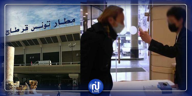 تونسيون عالقون في الصين وآخرون لم يتم فحصهم في مطار تونس قرطاج.. التفاصيل