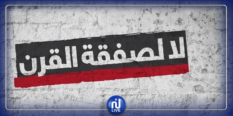 غزة ترفع الأعلام السوداء رفضا لـ''صفقة القرن''