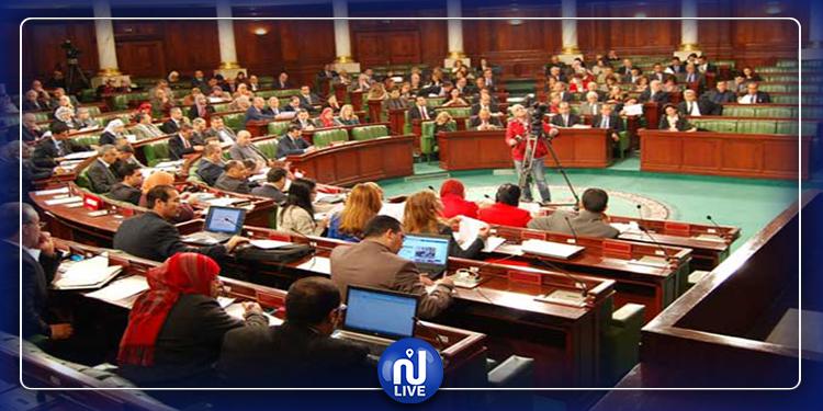 لجنة الصحة بالبرلمان تقرر عقد جلسات استماع جديدة