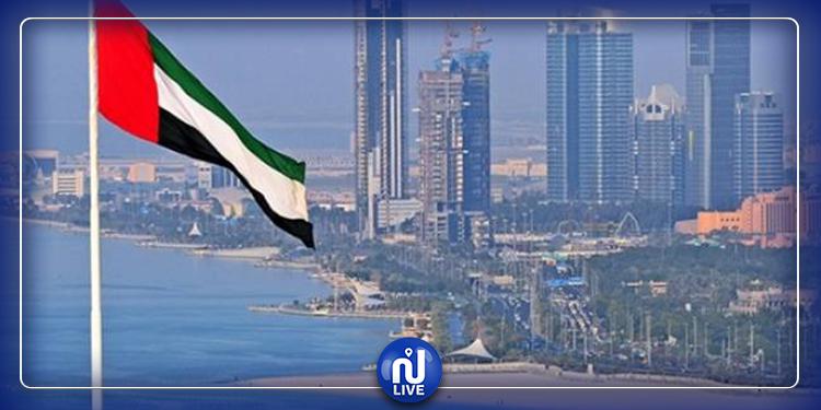 تشمل تونس.. تأشيرة سياحية متعددة الدخول للإمارات
