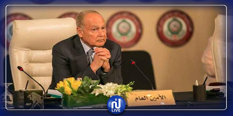الجامعة العربية: صفقة القرن إهدار لحقوق الفلسطينيين