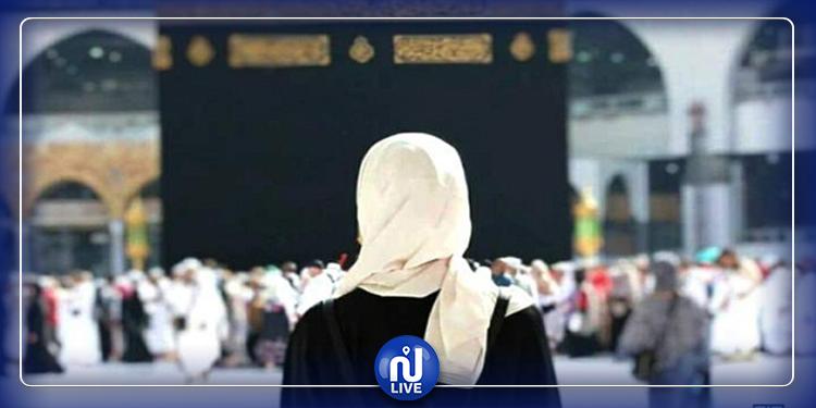 بعد تسريب صورها الحميمة.. ممثلة تعتزل وتؤدي مناسك العمرة! (صورة)