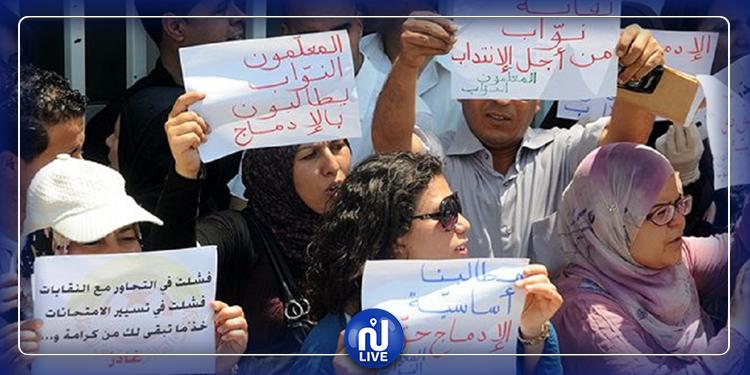 قابس:  المعلمون النواب  يستأنفون عملهم
