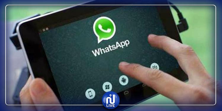 بداية فيفري: ''واتسآب'' يُجبر مستخدميه على شراء هاتف ذكي جديد
