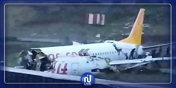انشطرت نصفين : تحطم طائرة تركية في مطار اسطنبول