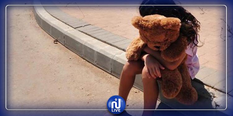 مجموعة أطفال يعتدون جنسيا على طفلة