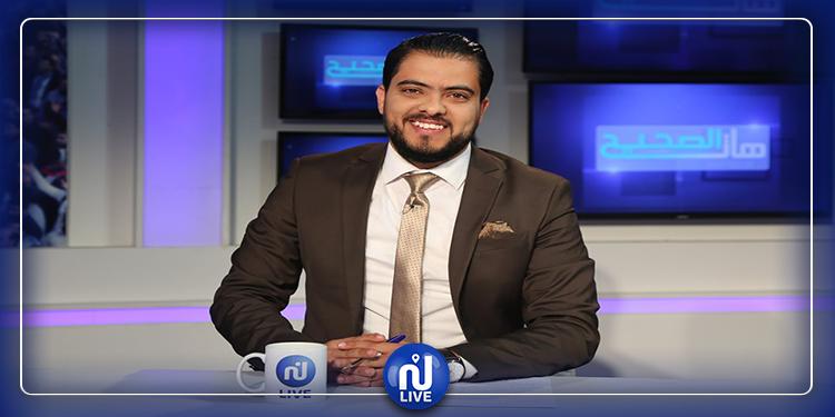 معاذ بن نصير: ''حالة التشاؤم لدى التونسيين تنعكس على سلوكهم المهني''