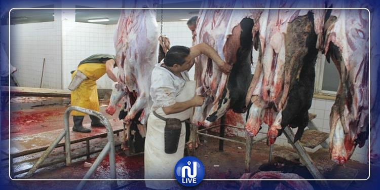 صحة التونسيين مهددة بسبب نقص البياطرة في المسالخ