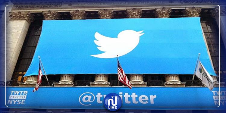 فيروس كورونا: شركة تويتر تطلب من موظفيها العمل من منازلهم
