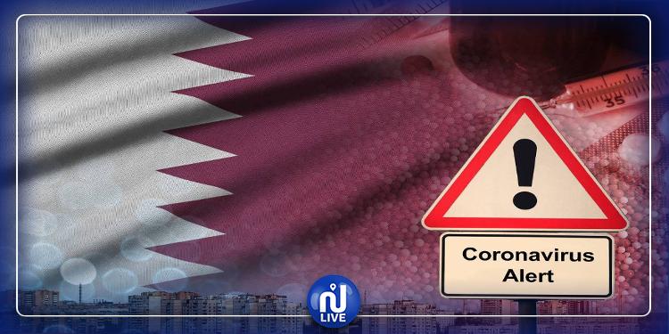 تعليق الدراسة في قطر بسبب فيروس كورونا