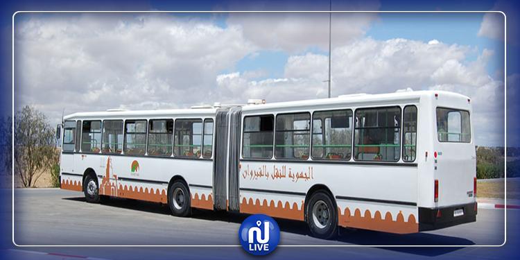 القيروان: إيقاف جميع رحلات حافلات الشركة الجهوية للنقل