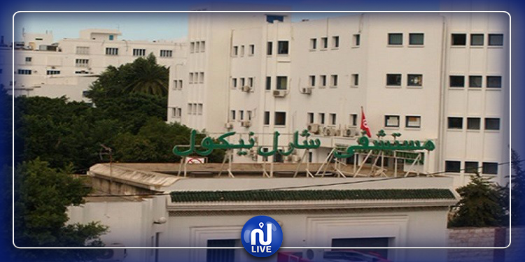 14 سريرا لإيواء مصابي 'كورونا' بمستشفى شارل نيكول