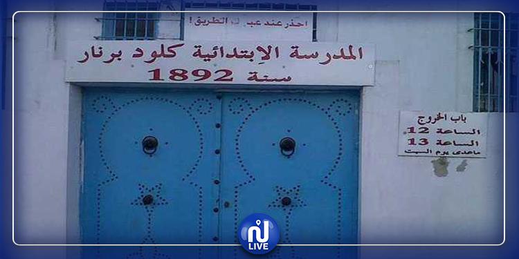 الولي المتهم بالاعتداء على معلم يمثل أمام أنظار النيابة العمومية اليوم