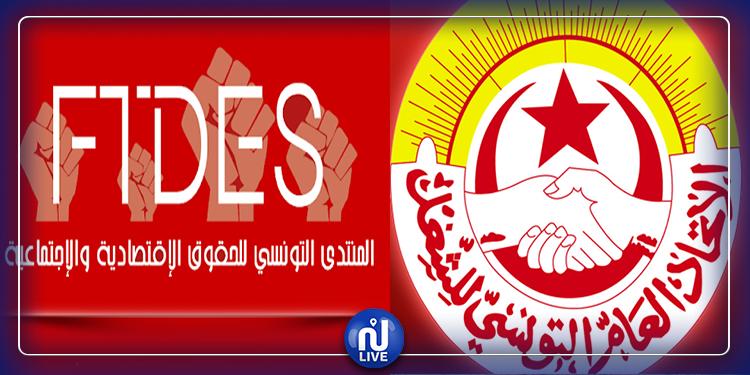 دعوة السلطات الاسبانية إلى حماية المهاجرين التونسيين المحتجزين في مليلة