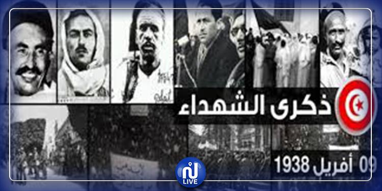 في الذكرى 82 لعيد الشهداء.. أبطال خلدوا قيم الشهادة والفداء