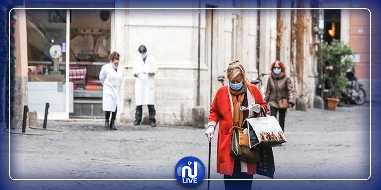 إيطاليا: سيدة تبرر خرقها الحظر.. 'أعاني من الزهايمر'