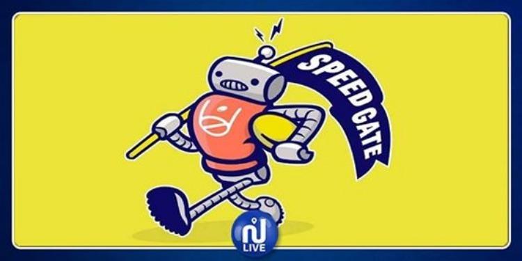 Speedgate : le 1er sport inventé par l'IA