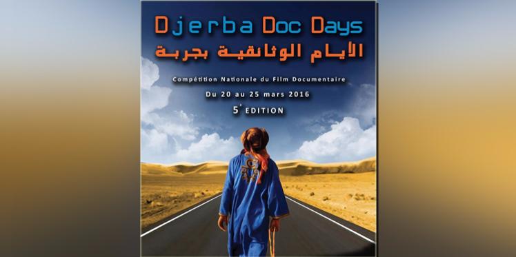 """جربة : انطلاق الدورة الخامسة لتظاهرة """"أيام أفلام دوز الوثائقية"""""""