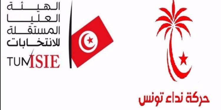 نداء تونس يقرر اليوم مرشحه عن دائرة المانيا