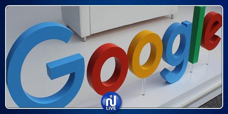 """غوغل"""" يحتفل بـالذكرى الـ 30 لاختراع الانترنت (صور)"""