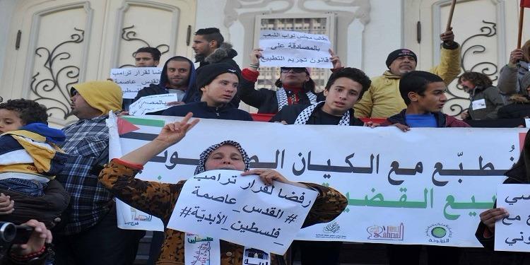 العاصمة:  تنديدا بقرار ترامب.. وقفة إحتجاجية لجمعية أنصار فلسطين (صور)