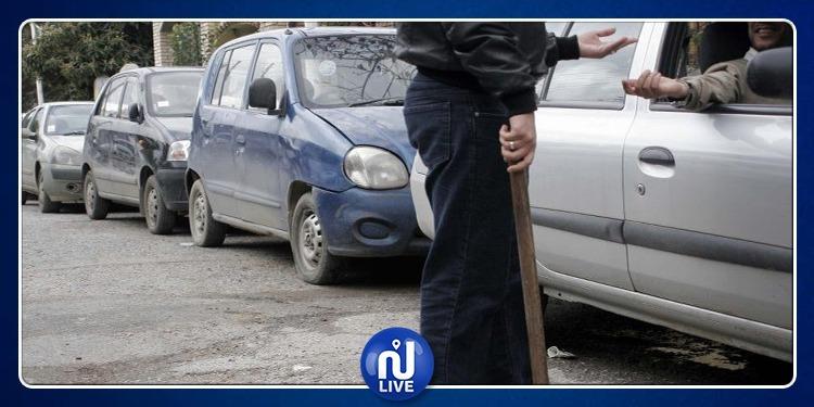 حملة أمنية على الحراسة العشوائيّةلمآوي السيّارات