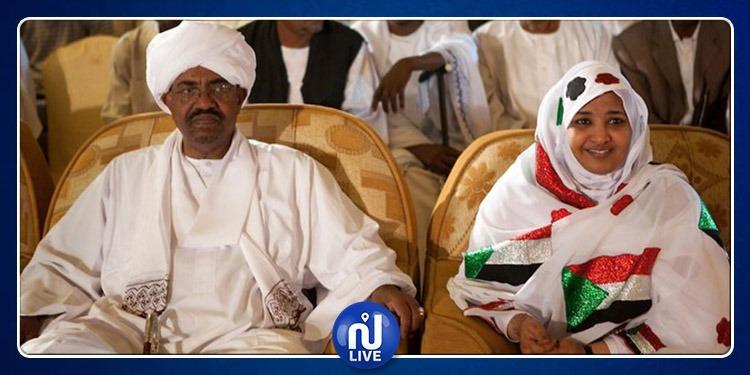 السلطات السودانية منعت هروب زوجة البشير وشقيقه إلى الخليج !
