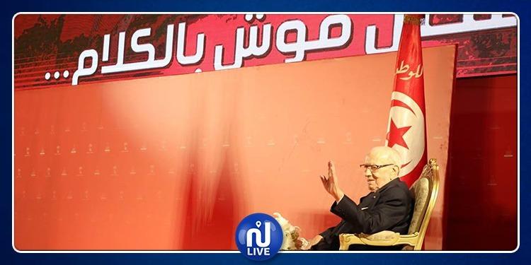 السبسي: ''تحيا تونس'' كان مقترحا لإسم ''نداء تونس'' قبل تأسيسه