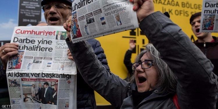 تركيا : حكم بالسجن في حق مراسلة صحيفة أميركية