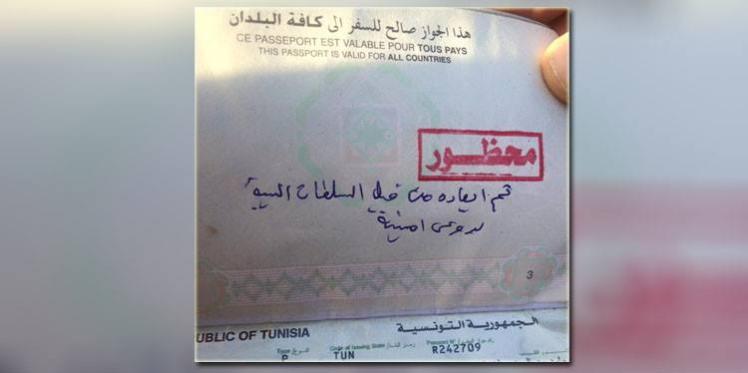 """ليبيا :  ترحيل 8 تونسيين يشتبه بعلاقتهم ب""""داعش"""""""