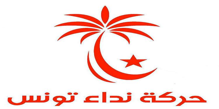 نداء تونس: سنتجند لانجاح مسار النقاش حول مقترحات الباجي قايد السبسي