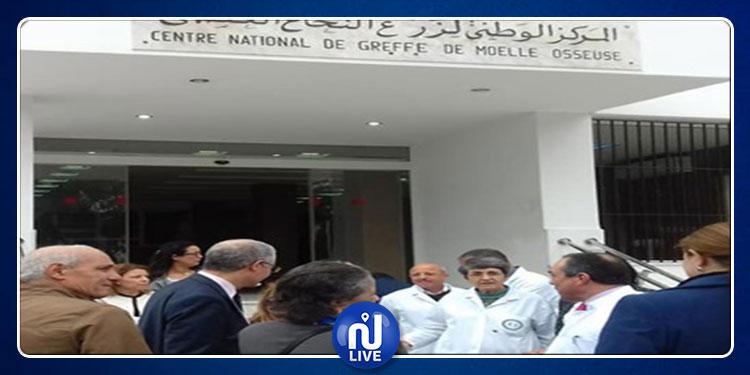 وقفة احتجاجية لأعوان المركز الوطني لزرع النخاع العظمي بسبب  الإعتداء على زميلهم