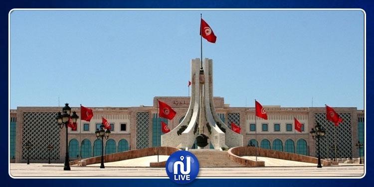 توقيع اتفاقية تعاون وشراكة بين وزارة الشؤون الثقافية وبلدية تونس