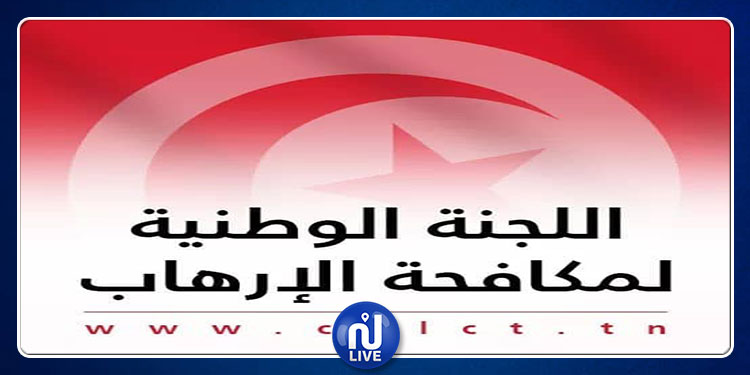 تجميد أموال 107 تونسيين ومنظمات وكيانات مرتبطة بجرائم إرهابية