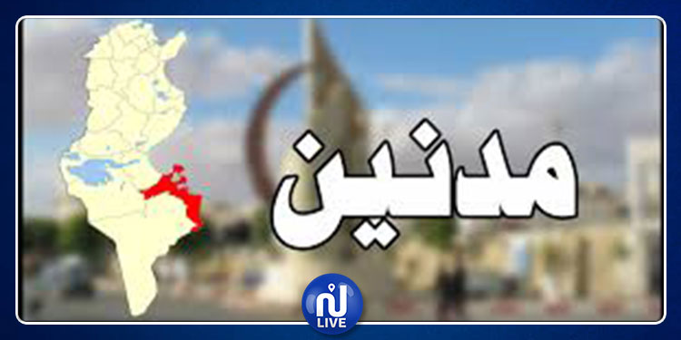 غدا الخميس.. إضراب حضوري جهوي بكافة المؤسسات التربوية بمدنين