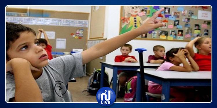 المنستير: تركيز 5 قاعات جاهزة في 3 مدارس ابتدائية