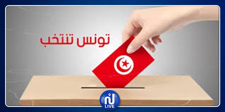 قبلي: كافة مراكز الاقتراع تفتح أبوابها أمام الناخبين