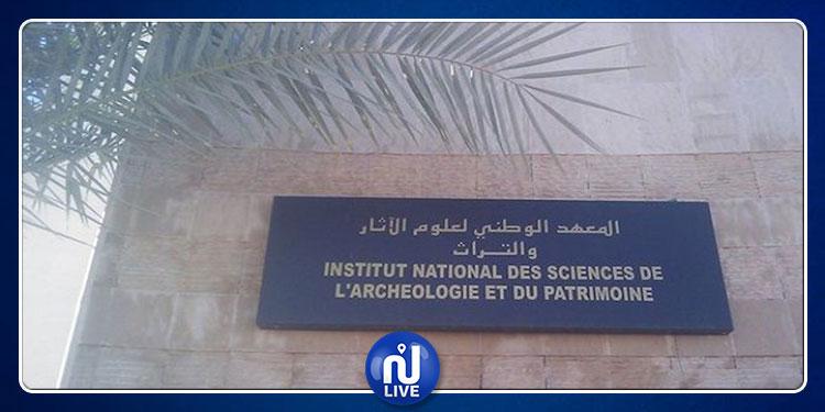 وقفة احتجاجية لعدد من أعوان المعهد الوطني للتراث