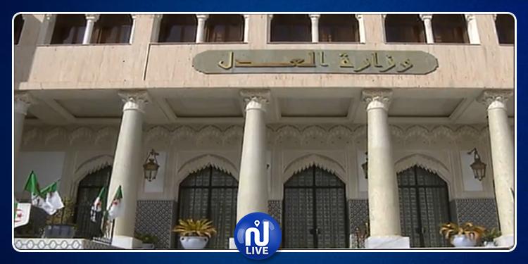 الجزائر: تغيير قرابة الـ 3 آلاف قاض قبل الانتخابات الرئاسية