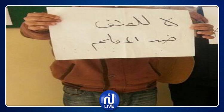 القصرين: وقفة احتجاجية للإطارات التربوية بمدرسة ''أبو القاسم الشابي''