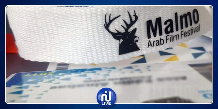 مهرجان مالمو للسينما العربية يعقد جلسة نقاش حول السينما التونسية